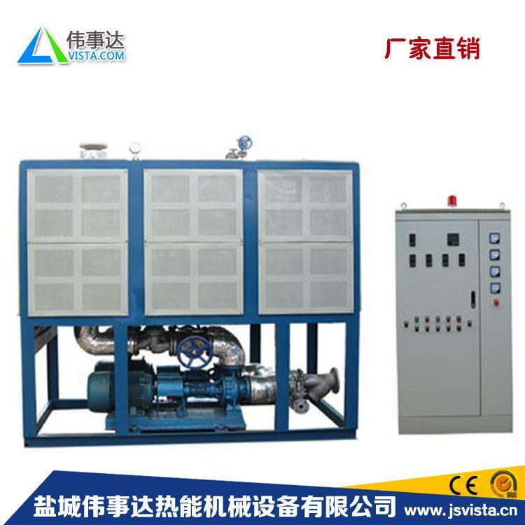 供应导热油炉  电热导热油炉 电加热导热油锅炉