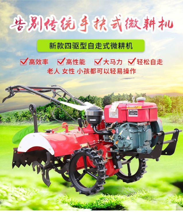 小型耕地机果园翻土机拖拉机旋耕松土除草微耕机手推田园管理机