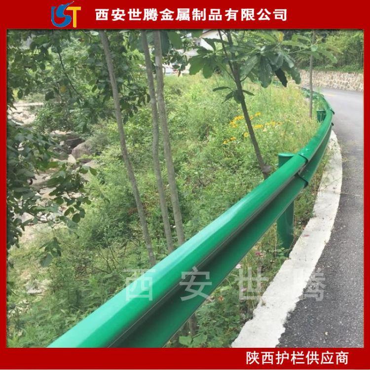 高速护栏 防撞护栏 双波波形护栏 镀锌喷塑道路防护栏