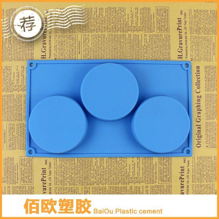 3连圆柱硅胶巧克力模具翻糖蛋糕造型工具DIY烘焙模蛋糕模批发