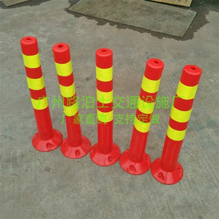 PE柔性柱塑料软性硬性路障锥道路标志柱反光道路标志桩弹性警示柱