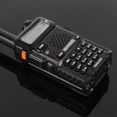 宝锋DM-5R对讲机 数字DMR 民用 数模双时 手持台 大功率BAOFENG厂
