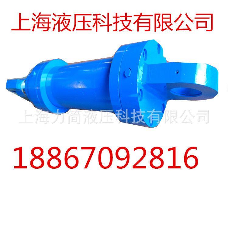 上海力简液压直销铰轴式液压油缸工程油缸高品质液压缸