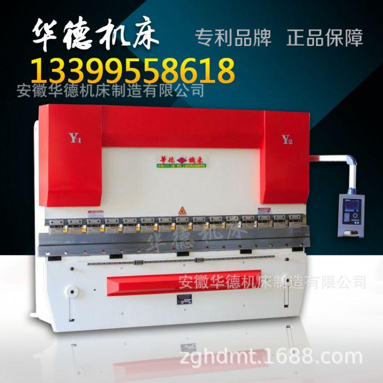 特价供应WE67K-100T3200全自动折弯机100吨3.2米电液数控折弯机