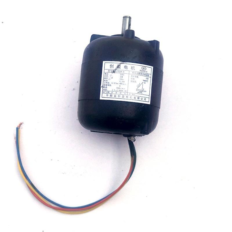 直流马达微电机 电机内插式声波牙刷马达微型马达 玩具小马达