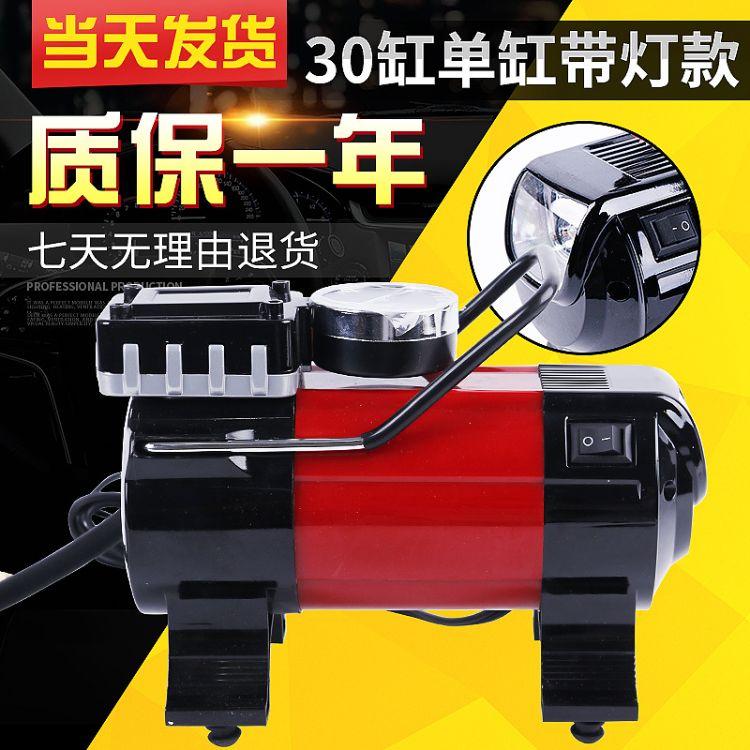 大功率电动充气泵 汽车自行车电动车轮胎充气泵 车载充气机