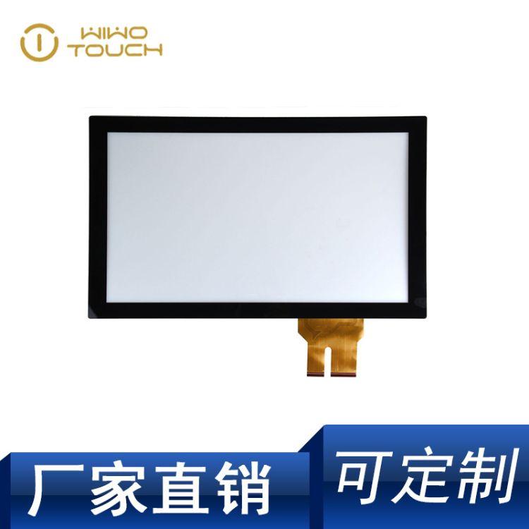 厂家直销宸为WIWO 21.5英寸TP电容触摸屏电子班牌可定制