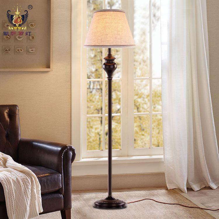 美式落地灯客厅床头灯复古立式灯书房欧式铁艺地灯卧室落地灯