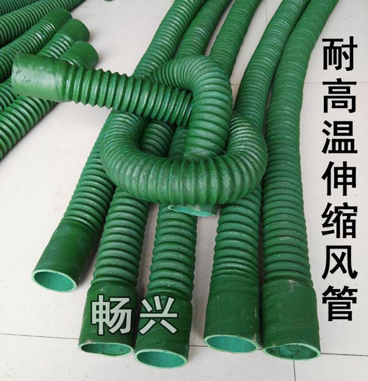 供应大口径钢丝伸缩通风软管