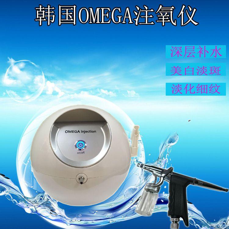 注氧仪omega无针水光无痛注氧水氧机器水光枪深补水面部管理仪