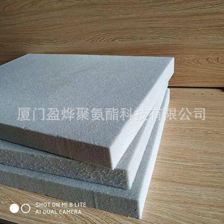 加工定制聚氨酯防火保温板 硬泡聚氨酯复合保温板 外墙隔热保温板