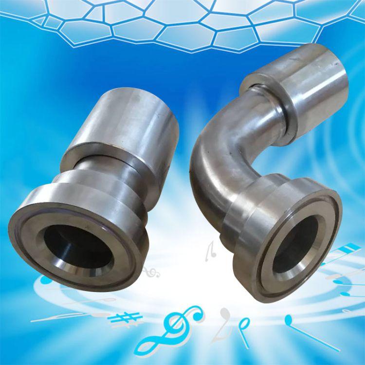 胶管接头厂家直销液压胶管接头 45°弯头 90°弯头 胶管接头批发