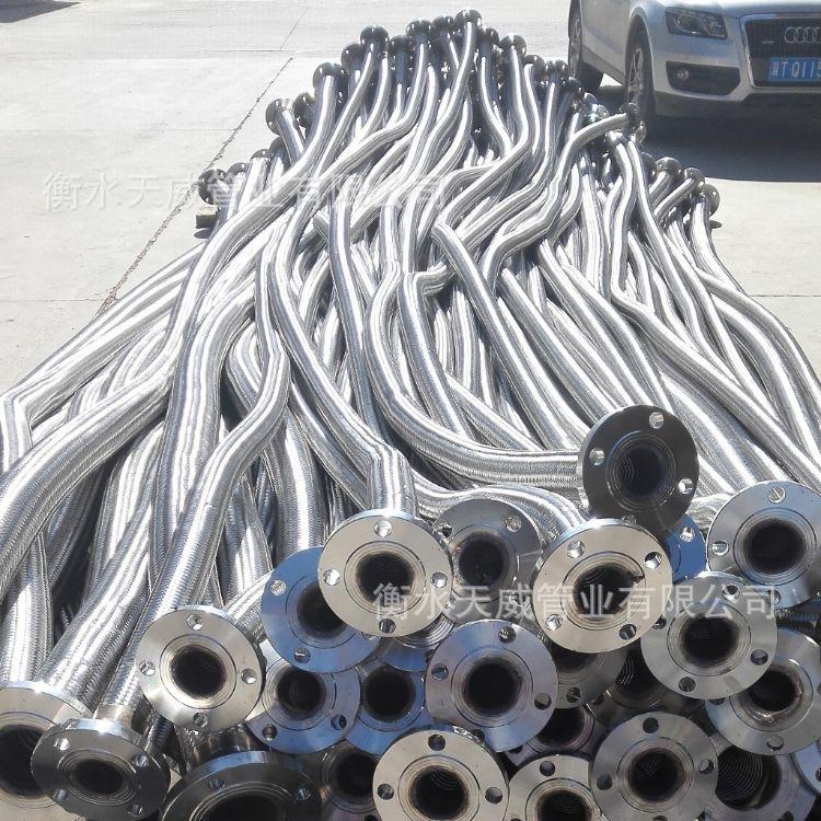批发 天然气软管  不锈钢天然气软管 供应304天然气站专用软管