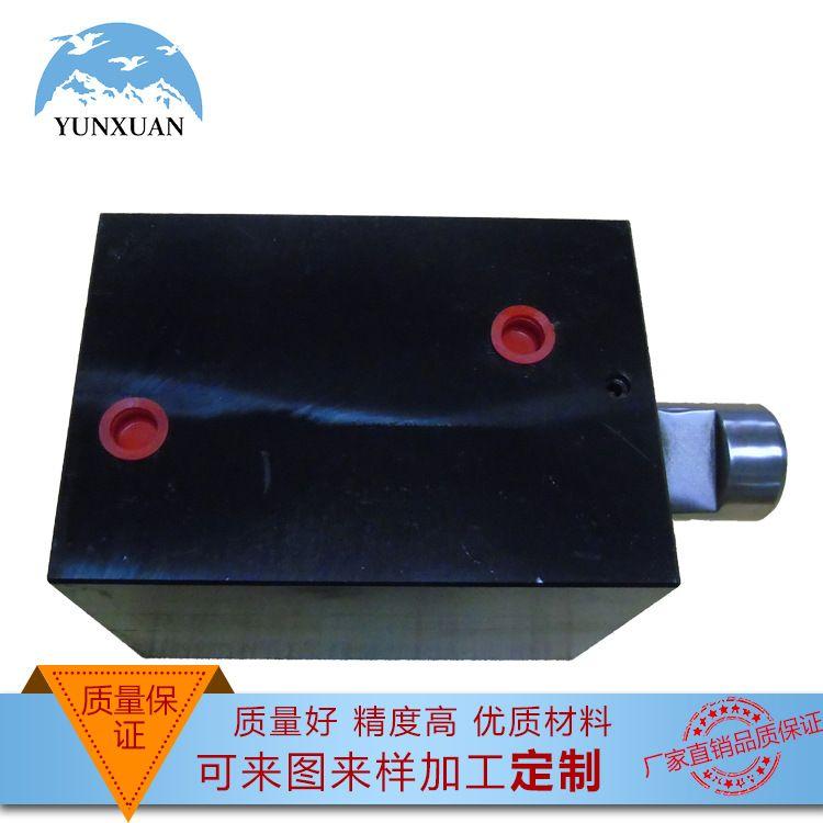 薄型油缸塑胶模具油缸非标油缸定做油缸微型油缸方形油缸液压油缸