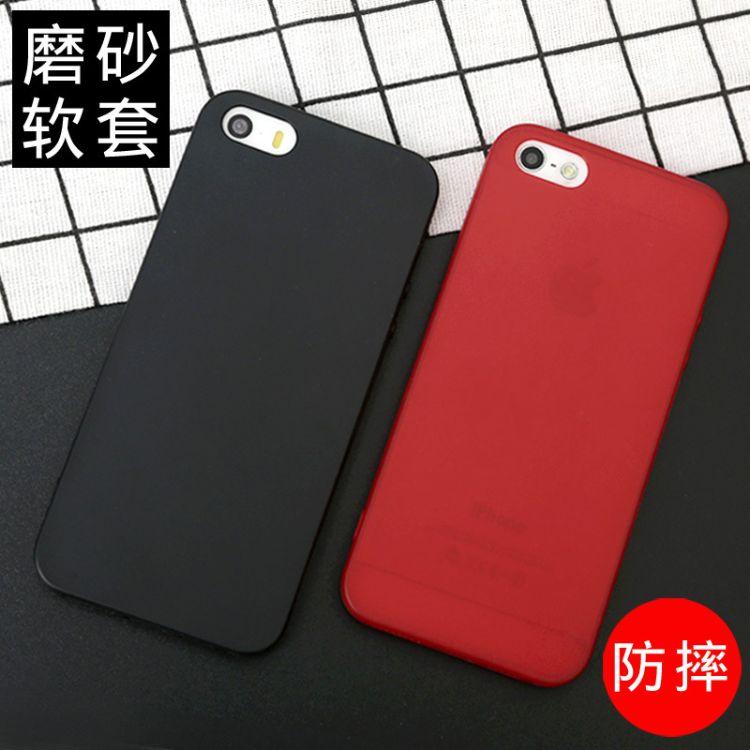 三星J7NxtNeo 微磨砂手机壳 印图素材 纯色全包磨砂tpu保护套