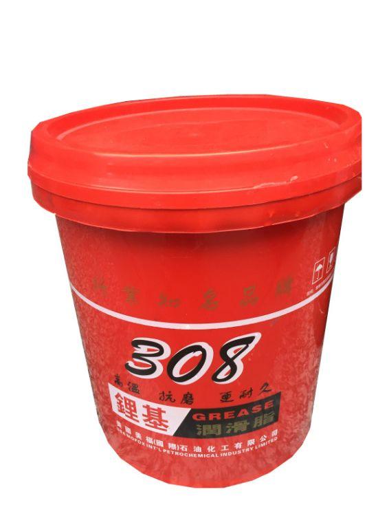 308 润滑脂1号 2号 3号 链条脂 链条润滑脂 润滑油