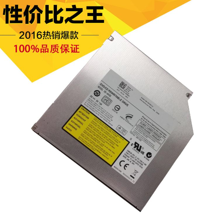 笔记本内置SATA-DVD刻录机建兴DS-8A3S 特价清仓批发供应