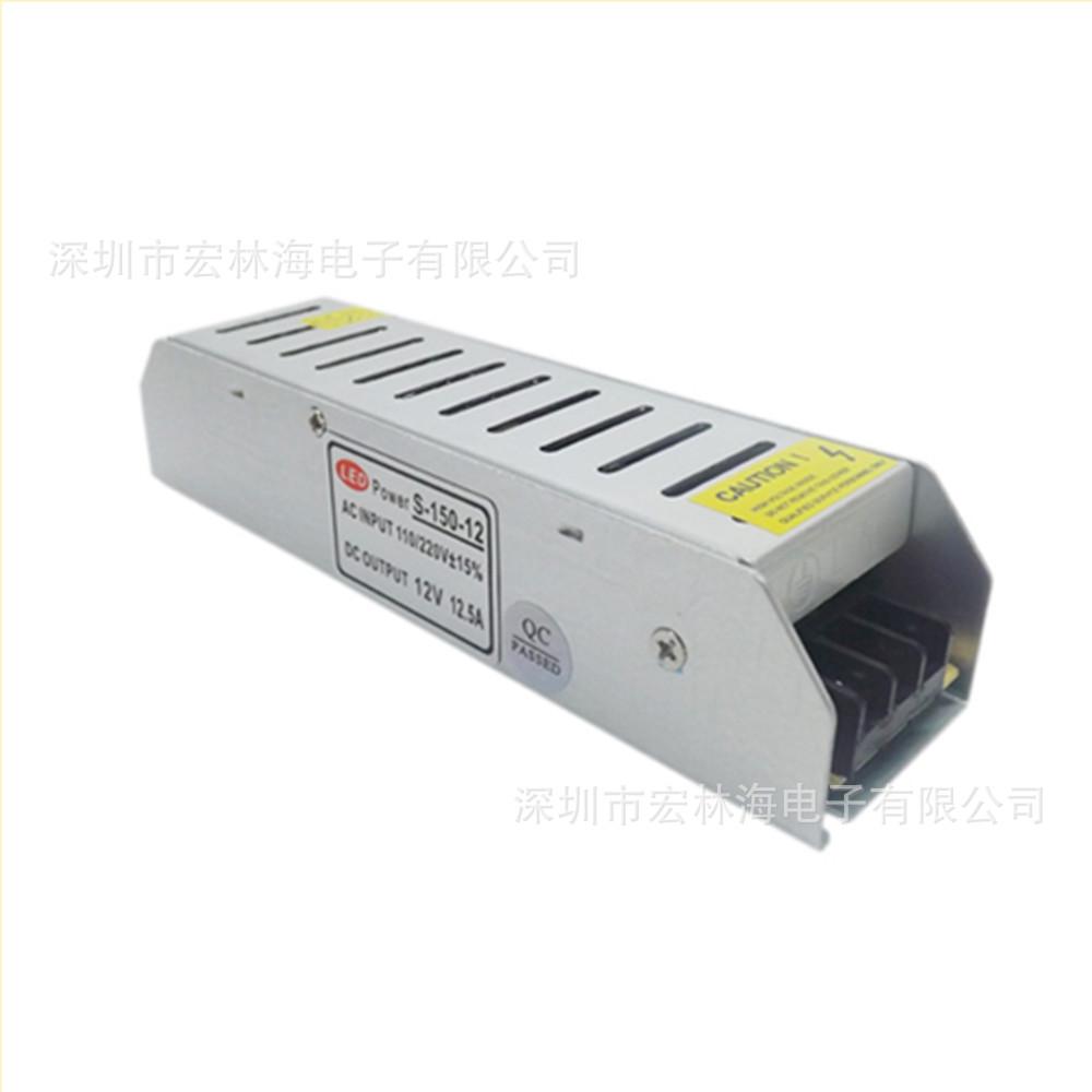 供应小体积长条形LED开关电源24V 6.25A150瓦W工程安装灯带专用