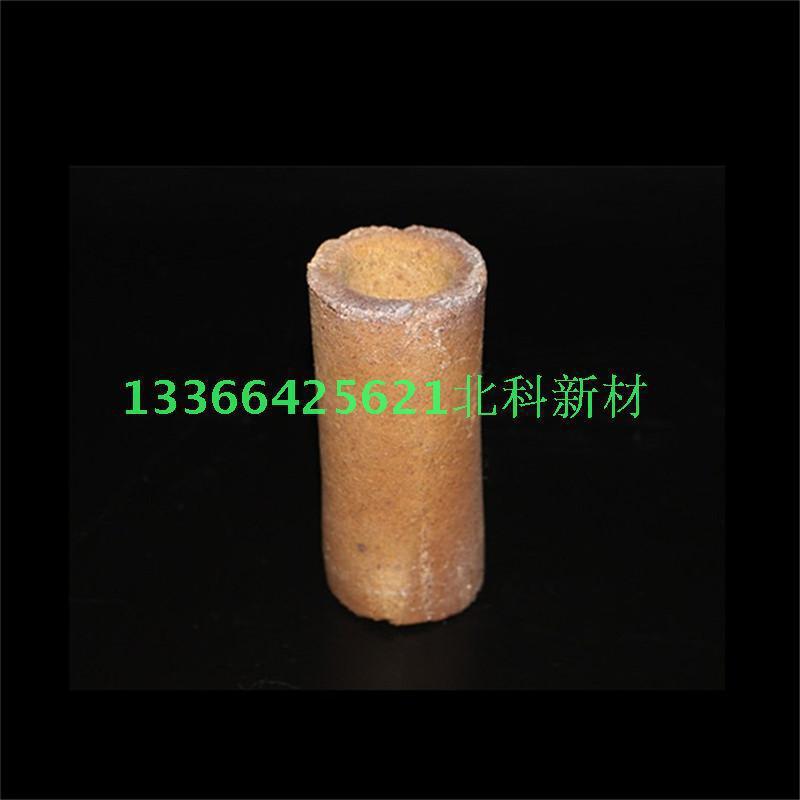 氧化镁坩埚100*15098氧化镁坩埚炼钢坩埚耐高温坩埚
