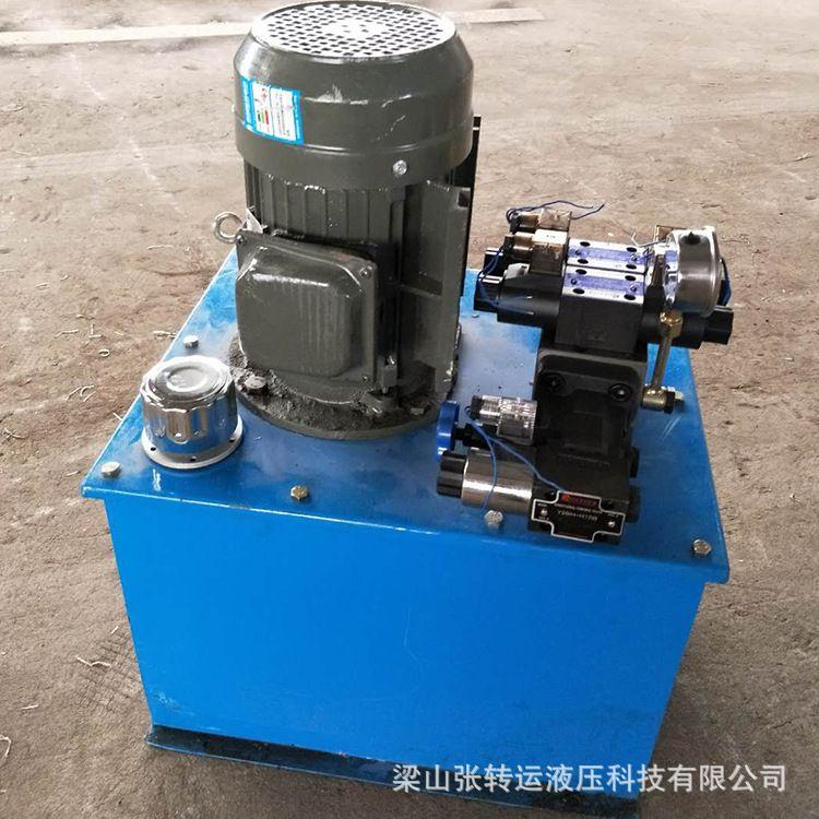 厂家定制非标液压站系统 220380v交流电升降动力液压站配套系统