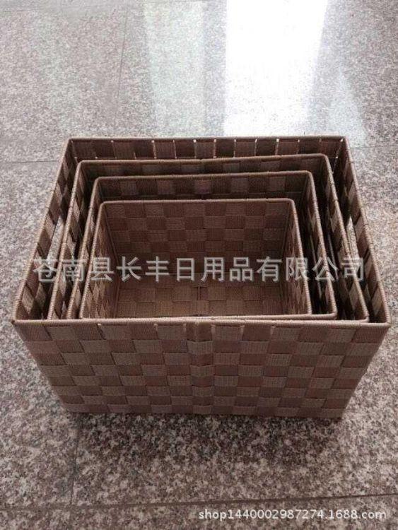 本产品织带收纳盒织带收纳箱织带整理箱生活用品储物箱