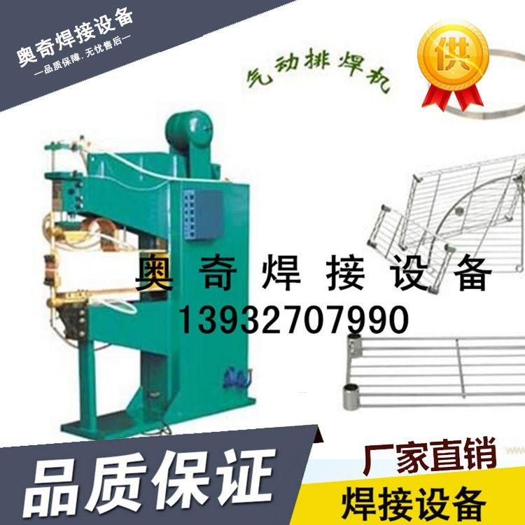 供应气动排焊机 焊网机 网片排焊机 烧烤网排焊机