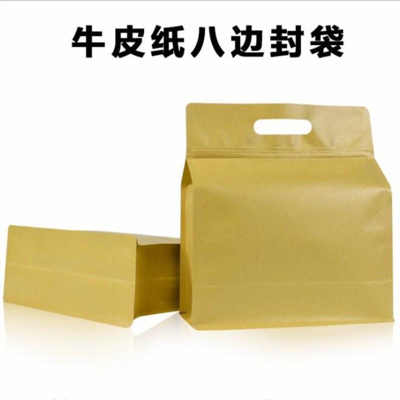 八边封食品袋加厚牛皮纸袋食品包装袋自立开窗袋拉链袋食品防潮袋