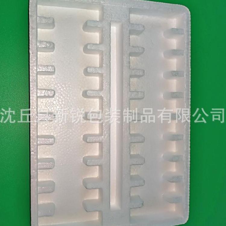 各类药品包装盒 药瓶泡沫托 针剂产品泡沫盒 药用医药泡沫包装盒