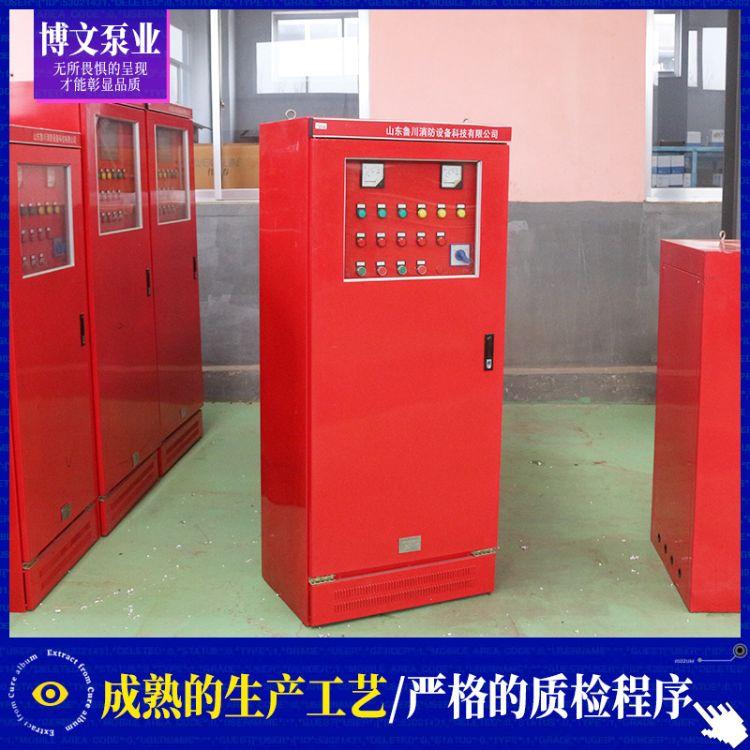 消防电气控制装置 智能巡检柜 可与水泵控制装置进行联动闭锁