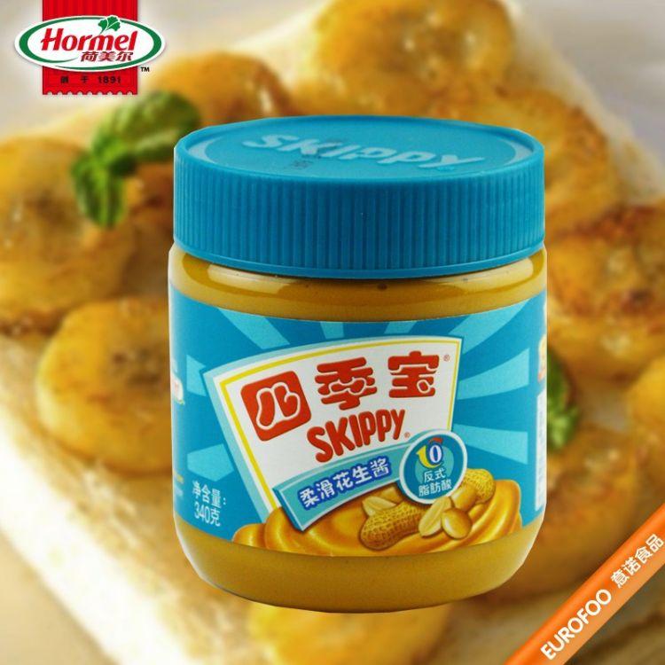 四季宝柔滑花生酱 早餐面包酱拌面酱火锅调料蘸料 烘焙原料340g