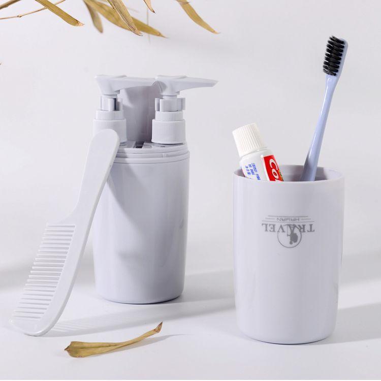 旅行洗漱杯便携套装 漱口杯多功能牙刷杯户外分装空瓶 旅游牙刷杯