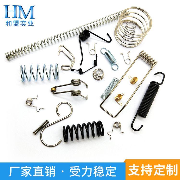 东莞五金弹簧厂加工定制非标弹簧 拉伸涡卷弹簧 五金玩具电池弹簧