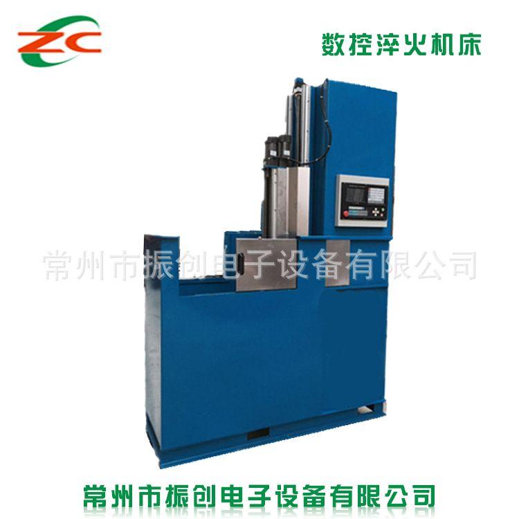 数控全自动淬火机床淬火工艺加工_钎焊加工设备_加热设备
