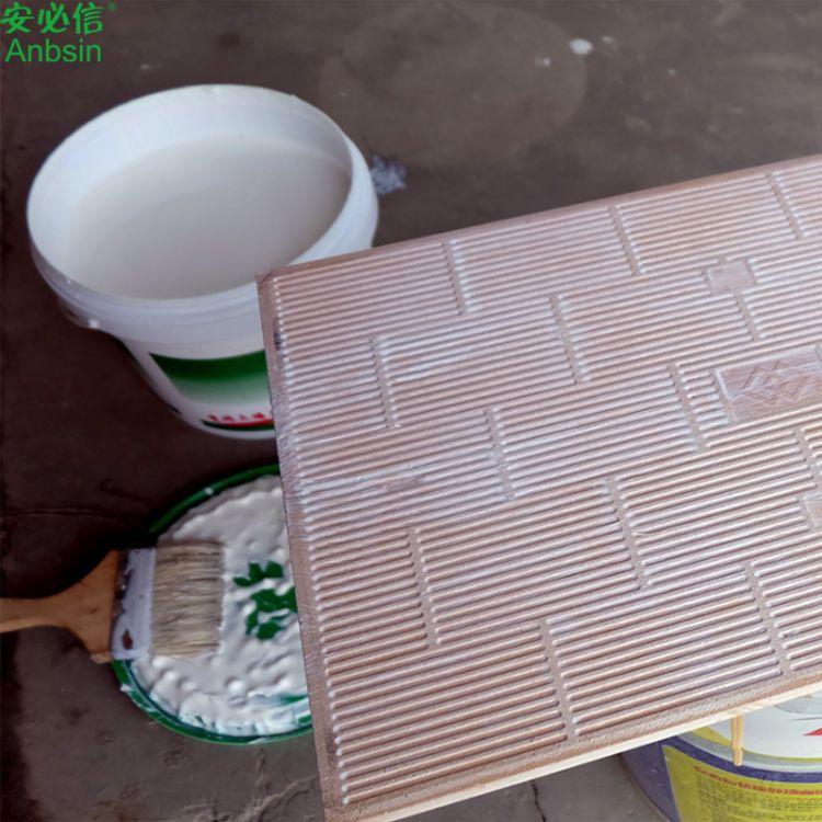 厂家直销强力瓷砖胶粘合剂玻化砖石材粘接剂贴瓷砖胶泥背涂胶水