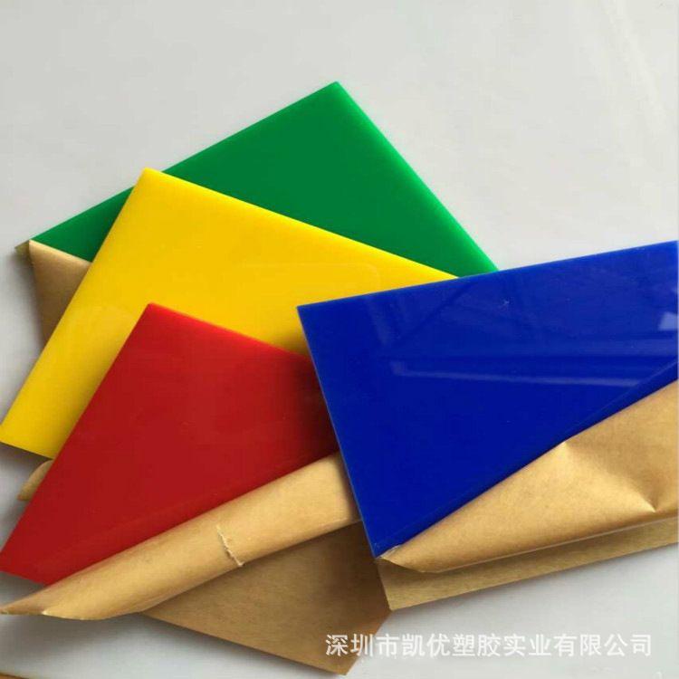 专业生产批发压克力板浇筑亚克力板挤压亚克力板彩色亚克力板