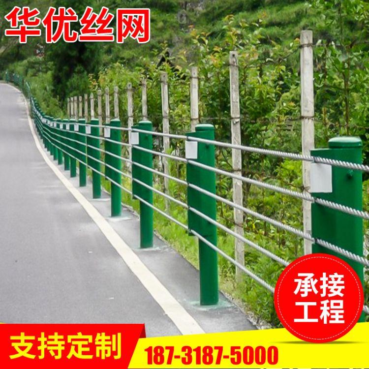 景区缆索护栏 5索钢索护栏 6索钢丝绳护栏 钢丝绳索护栏