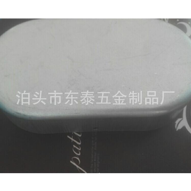 椭圆封口盖 东泰五金制品厂量产