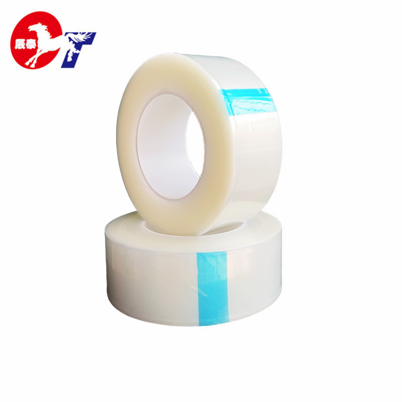 PE平纹保护膜 PE自粘保护膜 低粘中粘高粘 防尘防刮保护膜