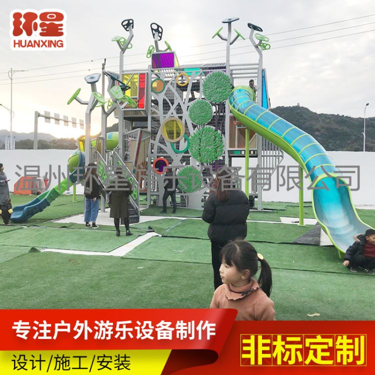 户外大型组合滑梯厂家 定制儿童组合滑梯 园林景观造型不锈钢滑梯