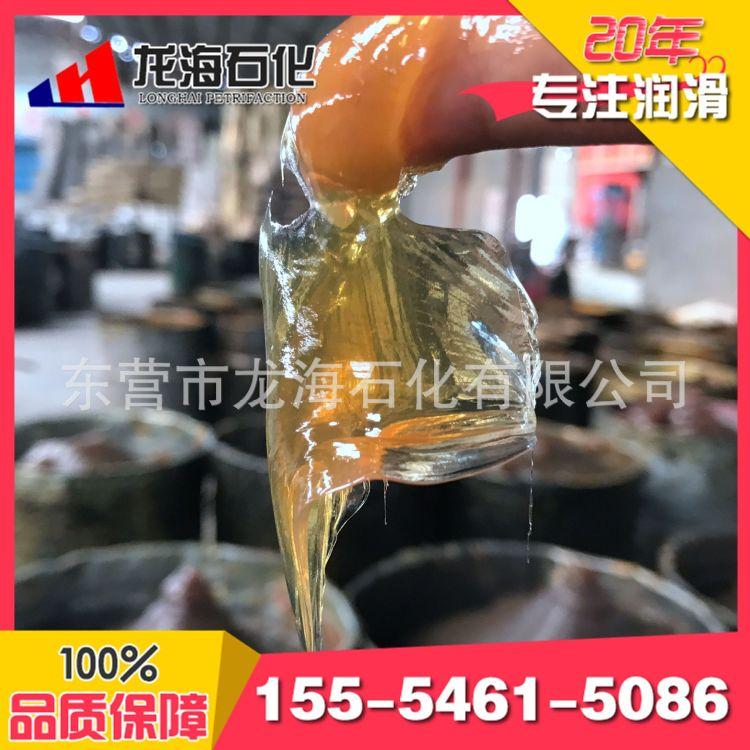 山东厂家直销国标锂基润滑脂 黄油  高端工程机械润滑脂 质优价廉