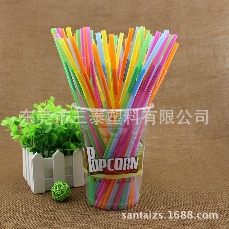 厂家生产 0.6*34cm彩色/透明/黑色艺术吸管 魔术 咖啡果汁吸管