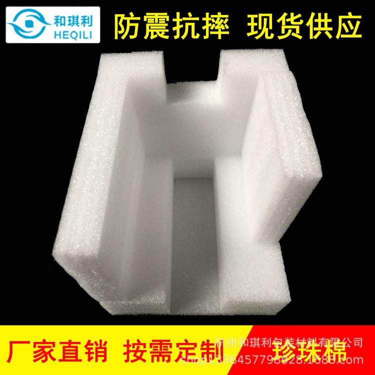厂家批发EPE珍珠棉,复合珍珠棉,防静电珍珠棉