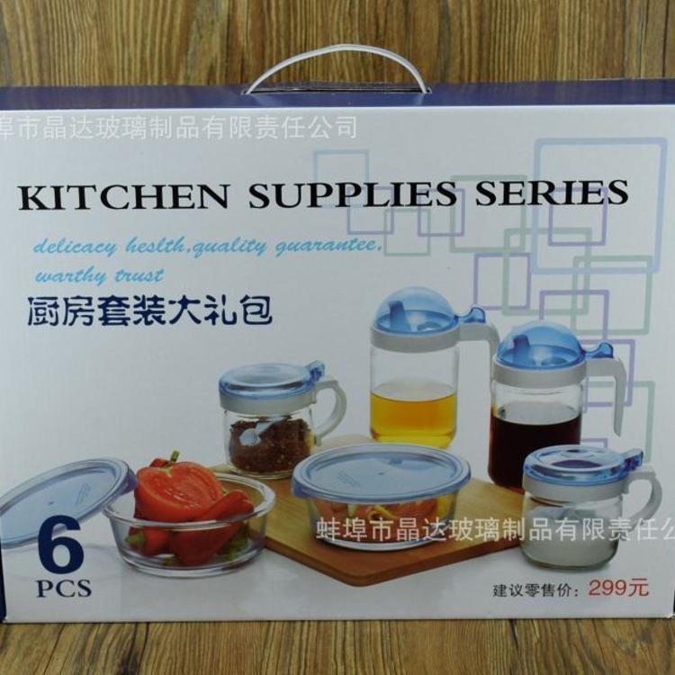 创意厨房用品厨房大礼包 玻璃油壶调味罐保鲜碗6件套 油壶套装