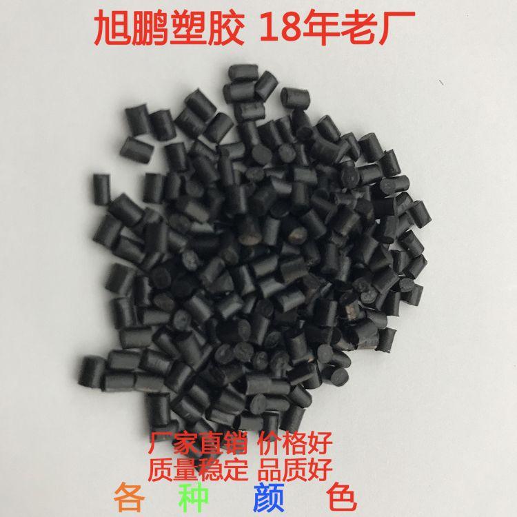 环保 HIPS再生料 黑色改苯 ps再生塑料颗粒 ps再生料 10.8冲击