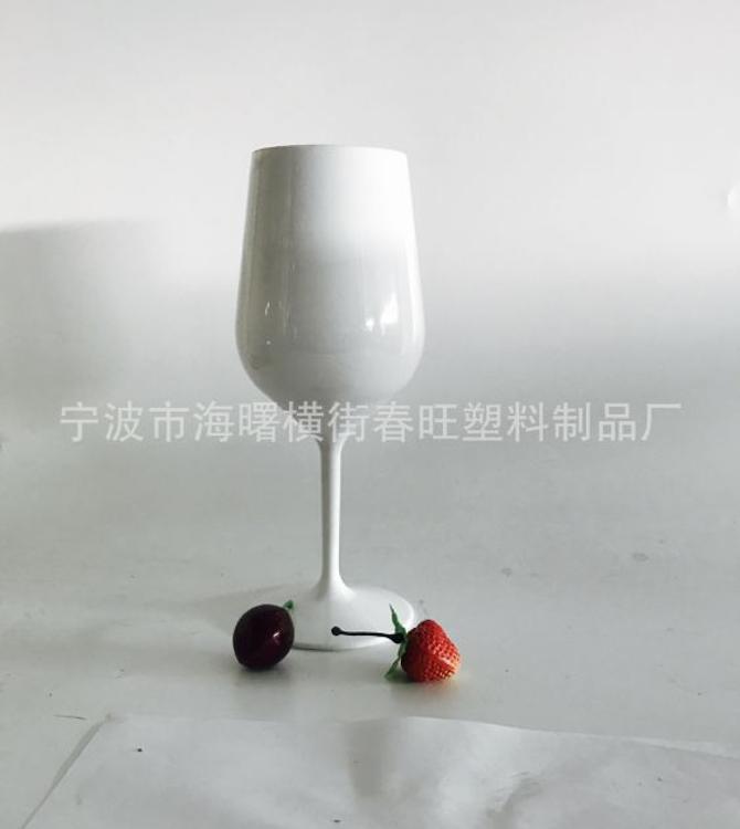 厂家定制直销 实色环保塑料高脚红酒杯 塑料Tritan红酒杯