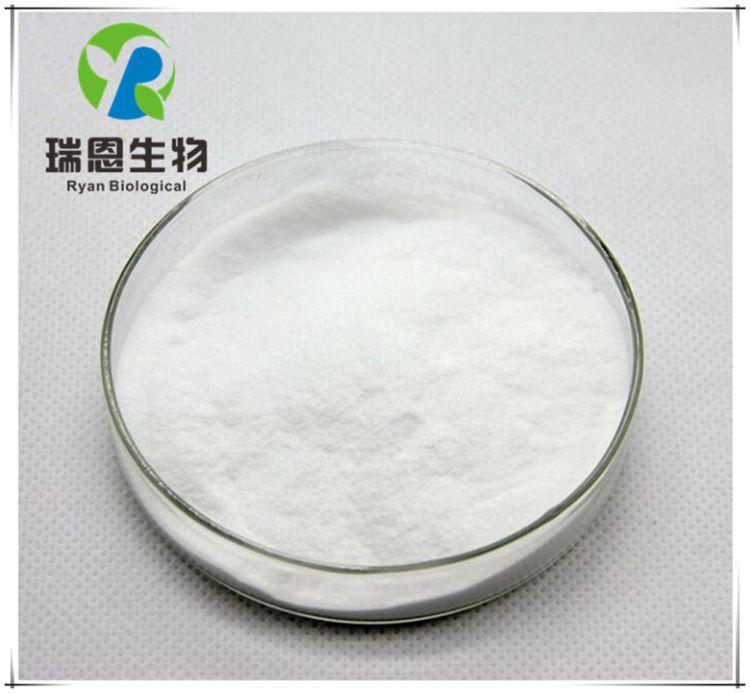 双氯芬酸钠 扶他林 99%双氯芬酸钠粉末原料供应 质优价廉