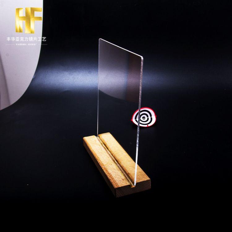 厂家批发高透明亚克力板 单面加硬有机玻璃板 亚克力板材加工定制