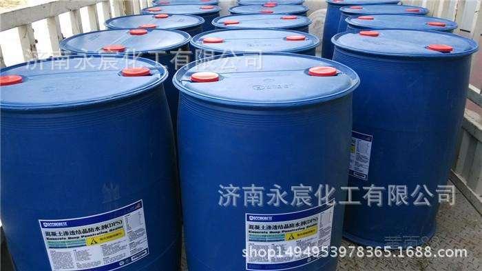DOA己二酸二辛脂 耐寒增塑剂 厂家直供 增速效果好 功能性强 DOA