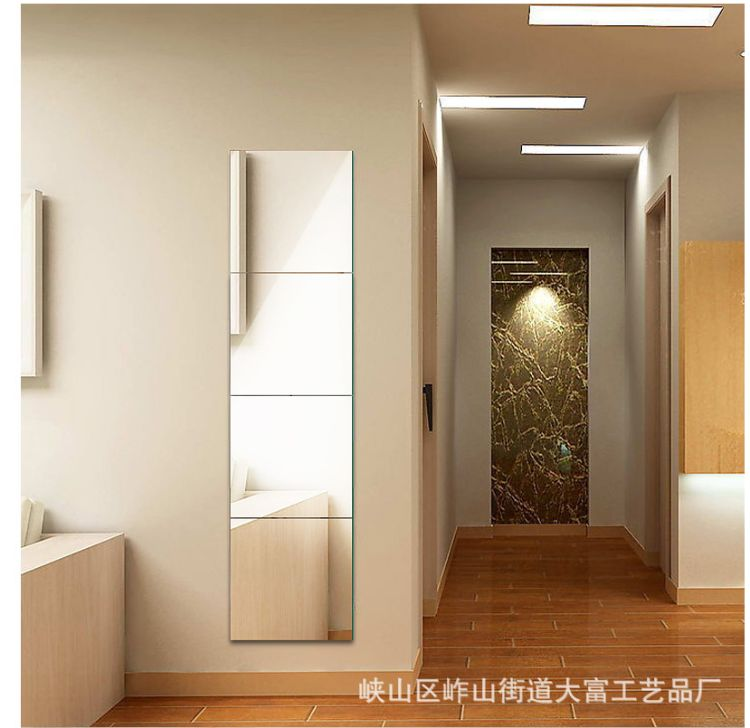 山东潍坊产地货源生产直销批发 卫浴洗漱用品 四片浴室镜穿衣镜子