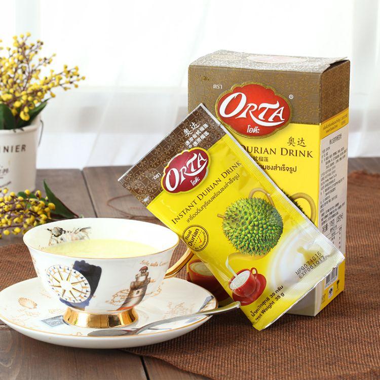[活动款]ORTA/奥达 泰国进口饮料饮品烘焙原料奶茶粉食品批发